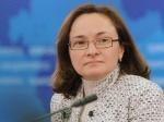 Банк России обновил макроэкономические прогнозы