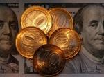 Официальные курсы евро идоллара повысились более чем на30 копеек