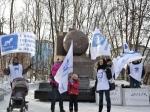 Регионы поддержали акцию «Материнский капитал— для народа»