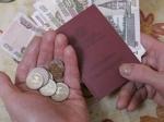 40 рублей накопительной пенсии ежемесячно
