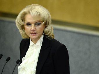 Счетная палата во главе с Татьяной Голиковой обнародовала результаты проверки работы с задолженностью