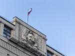 Штрафы замелкий шрифт врекламе банков повысят до1 млн рублей