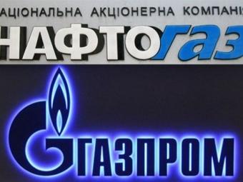 ЕК: Условия поставок газа вУкраину сохранятся дорешения арбитража