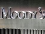 Moody's отозвало рейтинги компании «Мечел»