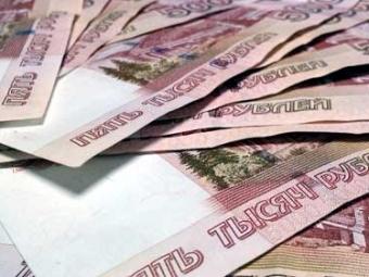 ДепутатыЗС Пермского края сократили себе зарплату