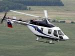 На территории КумАПП заработает испытательный центр для «Вертолетов России»