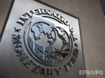 Долг Украины передРФ является обязательством частного сектора