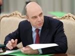 Силуанов: Дополнительные 500 млрд рублей изРезервного фонда непонадобятся
