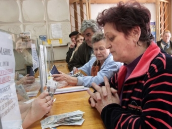 Кабмин определится снакопительной частью пенсии вапреле— начале мая