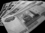 Главам коммерческих госкомпаний разрешили неразглашать свои доходы