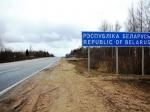 Беларусь заинтересована винтенсификации взаимодействия сАрхангельской областью— Александр Лукашенко