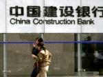 Крупнейший банк США продаст долю акций в китайском CCB