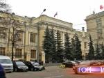 Банк России может создать специальный институт для санации банков