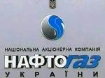 Мыучаствуем впроекте поставок газа изРоссии вЕвропу— Греция