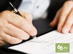 ЦБРФ отозвал лицензии уТандембанка иуподмосковного Промсбербанка