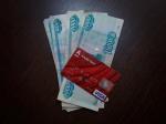 Аналитики предсказали наличие проблемного кредита укаждого третьего россиянина