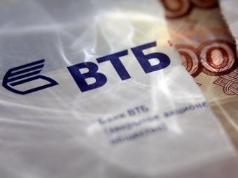 «Мечел» приступил кпогашению долга перед ВТБ
