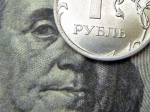 Улюкаев: курс рубля возвращается ксвоим фундаментальным значениям