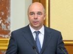 Росфиннадзор выявил нарушения виспользовании бюджетных средств на1 трлн рублей