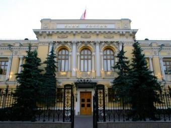 Банк России откажется от международных рейтингов в пользу российских