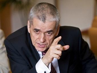 РСТ недоволен заявлением Геннадия Онищенко