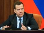 Государство поможет российскому экспорту — Медведев