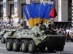 Латвия иЭстония небудут поставлять оружие Украине— СМИ