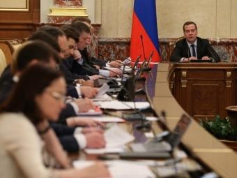 Назарплате чиновников правительства сэкономят 322 млн рублей