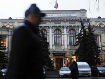 Банк России отозвал лицензию уТихоокеанского Внешторгбанка