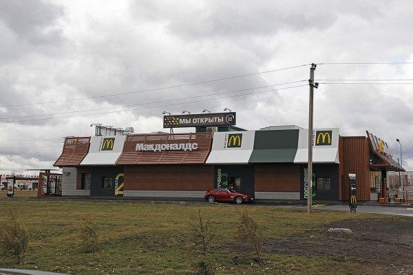 Впервые вРоссии закроется ресторан McDonald's