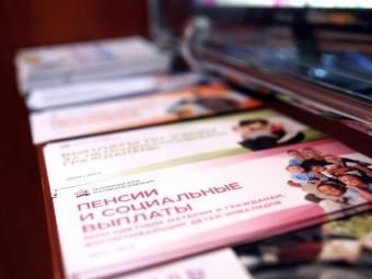 Россия выделит полмиллиарда рублей наповышение зарплат вАбхазии