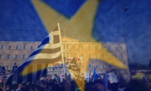 Греция: передача денежных резервов всех учреждений в ЦБ