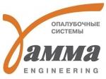 «Гамма Инжиниринг» создает дочернюю фирму «Гамма Интеграция»