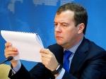 ВРоссийской Федерации вводят мораторий наненалоговые платежи до2019 года