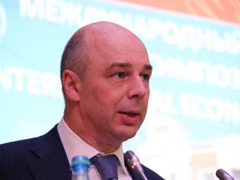 Силуанов: РФсохранит жесткую бюджетную иденежно-кредитную политику