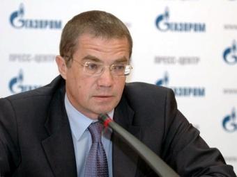 «Газпром» настаивает наоплате государством Украина поставок газа оккупированному Донбассу