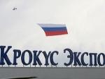 В Москве пройдет MITCO-2011