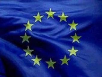 Главный финансист Европейского Центробанка уходит с поста