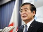 Министр экономики Японии ушел с поста из-за неудачных шуток