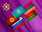 Законопроект оприсоединении Кыргызстана кЕАЭС передан наподписание Путину