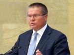 Улюкаев: РФнебудет выплачивать $50 млрд по«делу ЮКОСа»