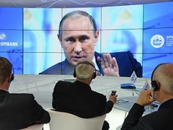 Президент назвал три основные задачи для экономики Российской Федерации