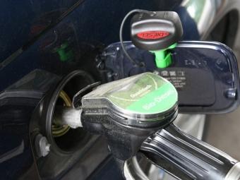 Правительство Российской Федерации пообещало сдержать рост цен набензин