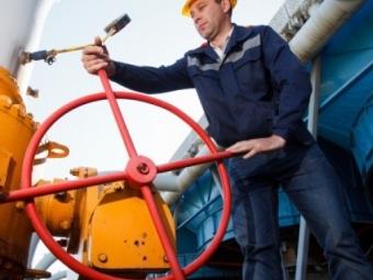 Киев ожидает цену нароссийский газ втретьем квартале науровне $200