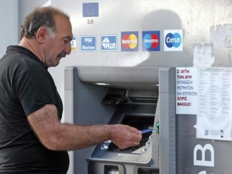 Банки Греции ввели лимит наснятие наличных