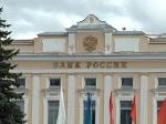 ЦБРоссийской Федерации отозвал лицензию у«МАСТ-Банка»
