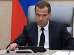 Ккризису придётся привыкнуть— Медведев