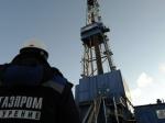 «Нафтогаз» должен платить загаз для «ДНР» и«ЛНР», ежели считает ихгосударством Украина— Миллер