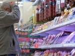 Занеделю инфляция вРоссийской Федерации неизменилась