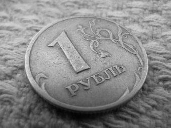 Стремительное падение рубля